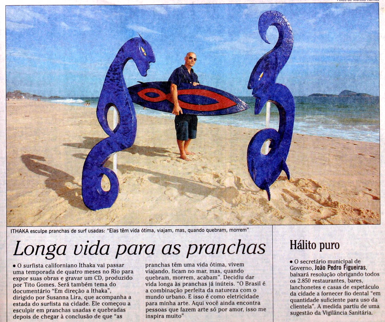 2005_Globo_Ithaka