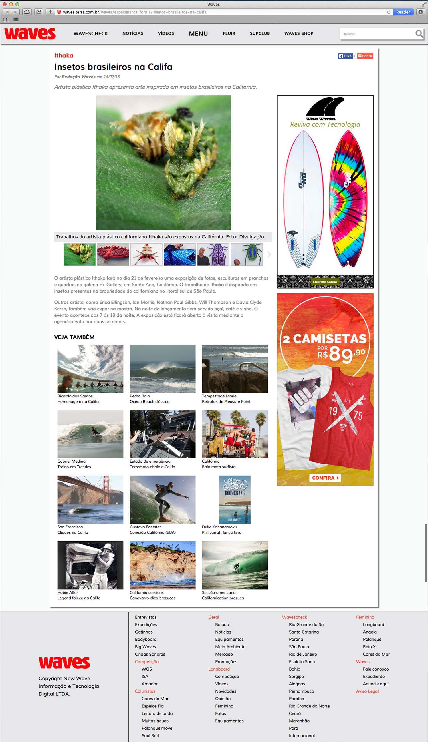 20150214_waves_ithaka